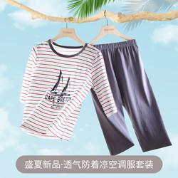 TINSINO 纤丝鸟 21年夏新款儿童睡衣清爽透气男童睡衣