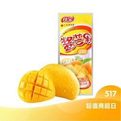 佳宝 小芒果水果干18g + 洁婷卫生巾组合装34片