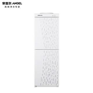 Angel 安吉尔 安吉尔(Angel)饮水机家用立式双门 安全内胆加热 温热型饮水机 Y2648LK-C