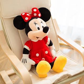 有券的上 : Disney 迪士尼 毛绒玩具公仔可爱布娃娃玩偶 46cm