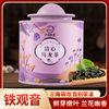 中闽飘香乌龙茶袋泡茶茶叶2020新茶铁观音年货茶包安溪铁观音45g