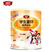美廬學生高鈣富鋅奶粉800g罐含糖新西蘭進口奶源