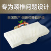 jsylatex 爆款泰国原装进口93%天然乳胶人体工学记忆枕芯按摩乳胶护颈枕
