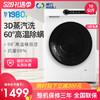 WEILI 威力 威力XQG100-1278DP 10kg滚筒洗衣机家用全自动大容量 静音变频SF