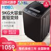 WEILI 威力 威力XQB90-9018D 9kg家用智能全自动大容量直驱变频波轮洗衣机SF