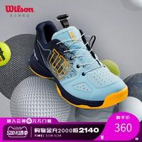 Wilson 威尔胜 Wilson威尔胜春新款男女童青少年休闲专业网球运动鞋KAOS JUNIOR