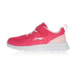 LI-NING 李宁 儿童新款透气跑步鞋男女大童休闲舒适运动鞋(31-40码)