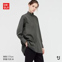 UNIQLO 优衣库 438435 女装 +J SUPIMACOTTON长衬衫