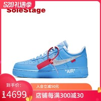NIKE 耐克 Nike Air Force 1 x OW 联名 AF1 MCA 北卡蓝 银钩 CI1173-400