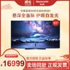 SKYWORTH 创维 创维 65英寸4K超高清智能语音超薄OLED悬浮全面屏电视65S81 顺电