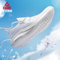 PEAK 匹克 态极3.0 E11617H 男款缓震跑步鞋