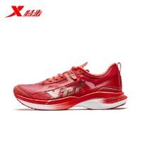 XTEP 特步 竞速160X 980118110557 男女款马拉松跑鞋