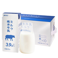 88VIP:爱伊恋  纯水牛乳 200ml*10盒