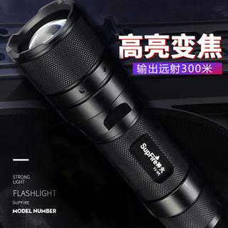 Supfire 神火 SupFire神火F3 变焦强光手电筒可充电超亮LED户外灯防身聚光远射