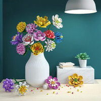HUIQIBAO TOYS 汇奇宝 花坊系列 创意鲜花束积木 随机1款