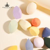 AMORTALS 尔木萄 美妆蛋*1(赠蛋架)