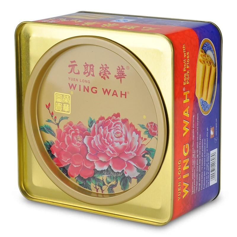WING WAH 元朗荣华 肉松卷礼盒 485g