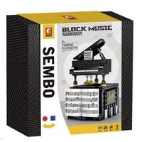 SEMBO BLOCK 森宝积木 积械魔音系列 708600 钢琴蓝牙音箱