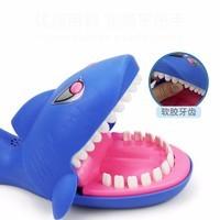abay 儿童整蛊玩具咬手指鳄鱼玩具