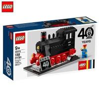 LEGO 乐高 40370 火车头 40周年纪念版