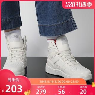 PONY 波尼 Pony打折清仓经典款新品休闲运动男女鞋时尚复古篮球鞋女83W1M101