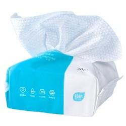 植护 一次性棉柔洗脸巾 30抽 20*20cm