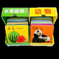 ZHIHUIYU 智慧鱼 双面早教识字卡片 多款可选 45张