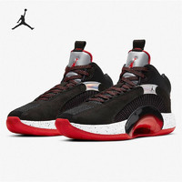 AIR JORDAN XXXV PF CQ4228-001 男子篮球鞋
