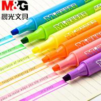 M&G 晨光 星彩荧光笔 3色
