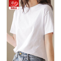 Langsha 浪莎 LSSQ-A0126 女士T恤
