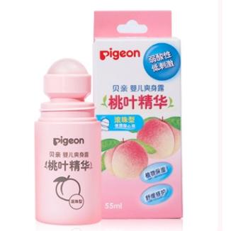 Pigeon 贝亲 液体爽身粉 滚珠型 外出便携 55ml