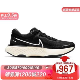 NIKE 耐克 胜道运动NIKE耐克男鞋跑步鞋2021夏季新款ZOOM运动鞋网面休闲鞋CT2228-001 CT2228-001