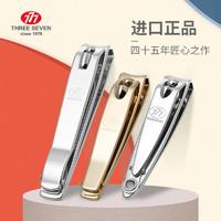 THREE SEVEN 777 韩国777指甲刀单个装家用中号指甲钳成人便携大号指甲剪原装进口