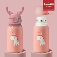 EWIWE 英国 保温杯带吸管儿童水杯500ML