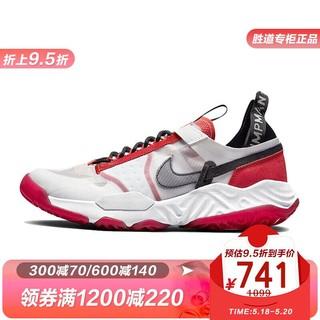 NIKE 耐克 Nike/耐克2021年新款男子夏季透气训练运动篮球鞋 DM0978-601 DM0978-601