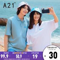 A21 夏季男装2021新款宽松短袖