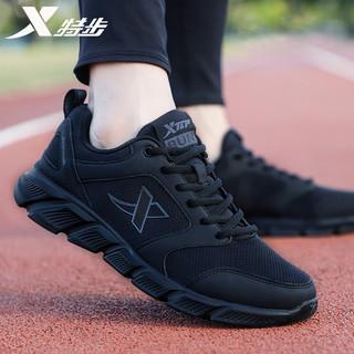 XTEP 特步 特步男鞋2021新款跑步鞋男春夏季休闲鞋子男士正品网面透气运动鞋