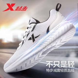 XTEP 特步 特步男鞋运动鞋男士夏季新款官方正品跑步鞋透气网鞋男款休闲鞋子