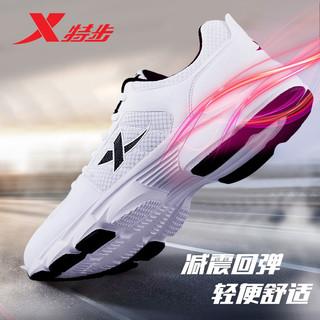 XTEP 特步 特步男鞋夏季新款跑步鞋男官方正品休闲鞋子男士透气网面运动鞋男