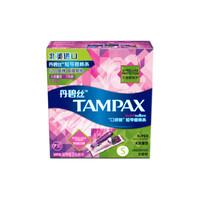 TAMPAX 丹碧丝 幻彩系列短导管卫生棉条 大流量 7支装