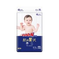 88VIP:GOO.N 大王 奢华肌滋润保湿 纸尿裤系列 M52片*2包