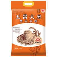 柴火大院 五常大米  稻花香米 10kg