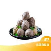 PLUS会员:恋食记  潮汕牛肉丸+牛筋丸+龙虾丸 750g