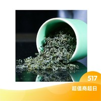 PLUS会员:岽峰山 浙江高山绿茶散装 袋装250g