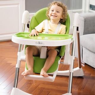 Yo Baby 优呗 宝宝餐椅多功能便携式可折叠家用吃饭婴儿餐桌椅子
