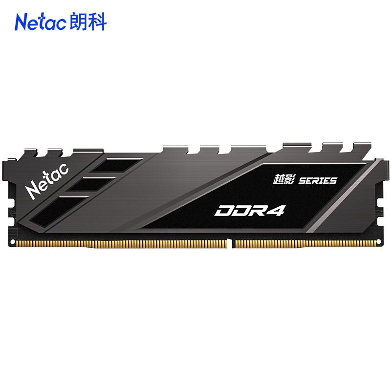 Netac 朗科 越影系列 DDR4 3200MHz 台式机内存条 8GB