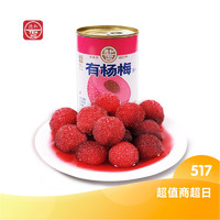 PLUS会员:TEH HO 德和 水果罐头 400g*1罐