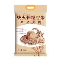 88VIP:柴火大院 东北大米 长粒香米 5kg