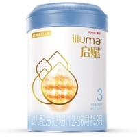 illuma 启赋 蓝钻系列 婴儿奶粉 国行版 3段 900g