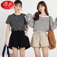Langsha 浪莎 FA1024-3 女士休闲短裤